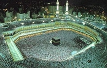 The list of candidates selected for Haj pilgrimage for the year 2014