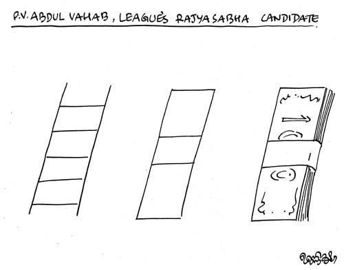 Mathrubhumi e paper