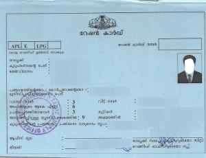 Immaration Visas