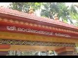 Mavilayi Kavu Adi Ulsavam