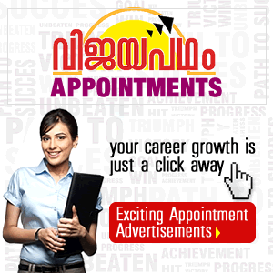 Vijayapadam Classifieds