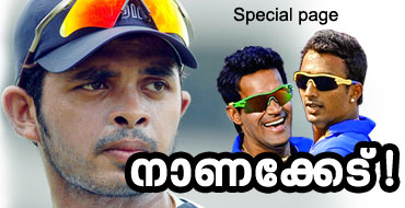 sreesanth special