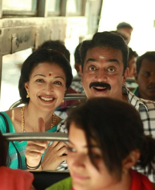 <p><span class='bannertitle'>Papanasam gallery</span><br /><span class='bannerdescription'>Stills of Movie Papanasam starring kamal hassan, gowthami etc</span></p>