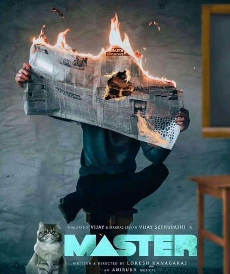master movie