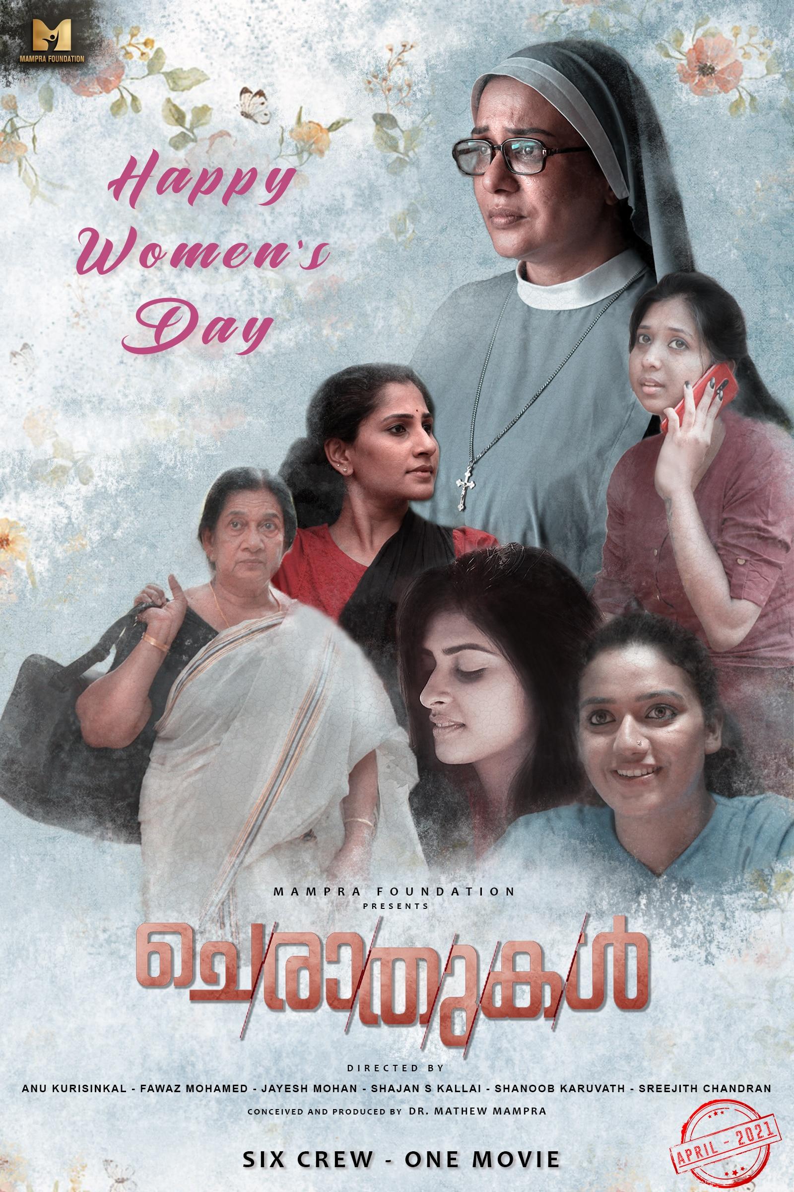 cherathukal poster
